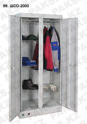 paks - Металлические шкафы