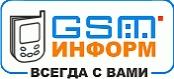 Ищем дилеров в Уральске для открытия SMS-центра