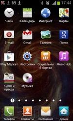 Samsung Galaxy S 2 в отличном состоянии