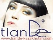 Косметическая Компания TianDe в Уральске