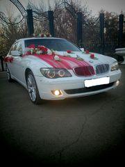 обслуживание свадеб,  деловых встреч,  (свадьба,  торжество) на BMW 7 сер