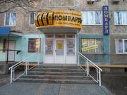 Сейф-Ломбард в Уральске