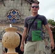 Ваш частный экскурсовод в доминиканской республике