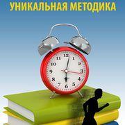 Школа скорочтения и развития интеллекта IQ007 в Уральск