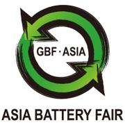 Азия (гуанчжоу)Выставка аккумуляторных батарей